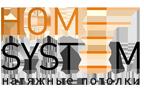 Home System Блог Дизайн Натяжные Потолки Видио Новости